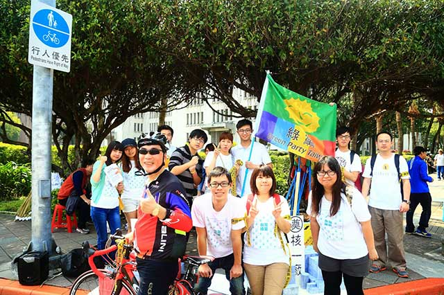 Anti-nuclear rally in Taiwan. Photo: David Lai