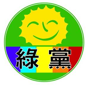 Logo_of_GPTaiwan_2007